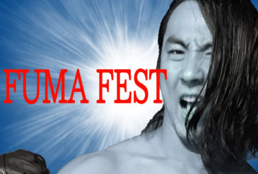 4月11日(土)FUMA FEST vol.4~情報第二弾